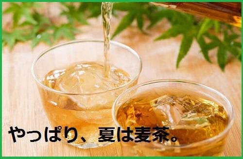 barley-tea-effect.jpg